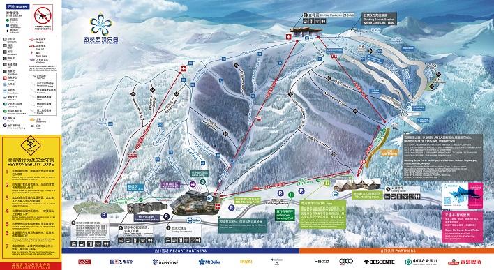 崇礼万龙滑雪场_云顶滑雪场价格体系及雪道总览图-张家口崇礼滑雪旅游接待中心